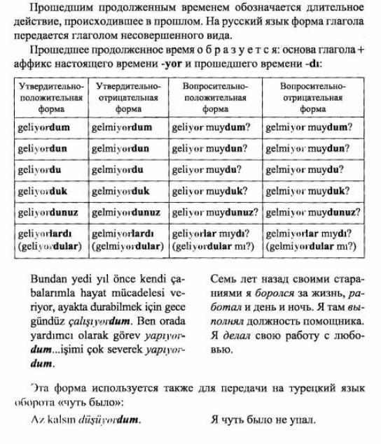 http://s2.uploads.ru/5JOd2.jpg