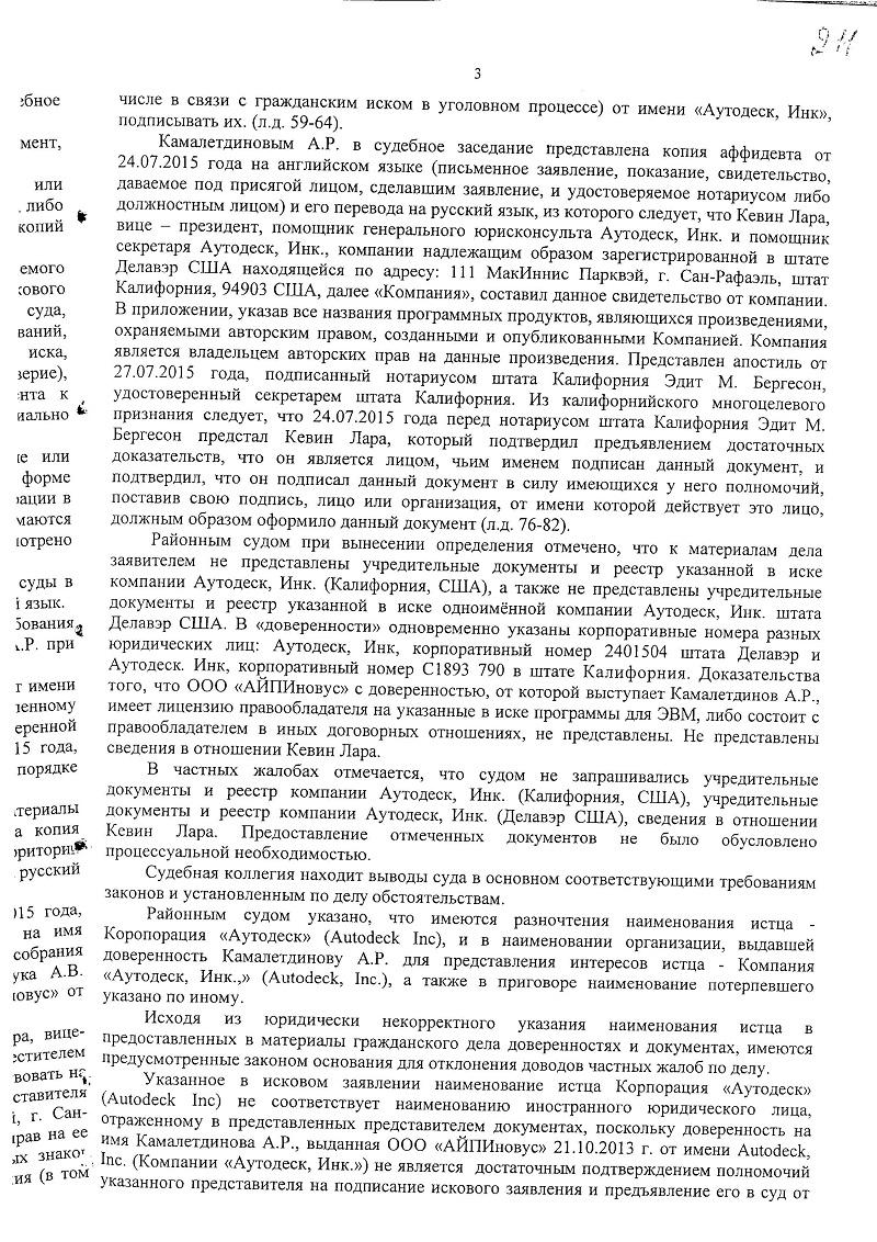 http://s2.uploads.ru/5JuA4.jpg