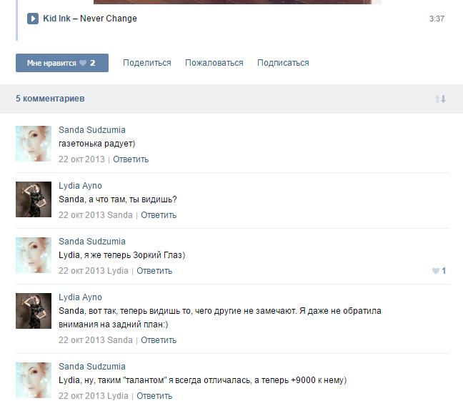 http://s2.uploads.ru/5KzPG.png