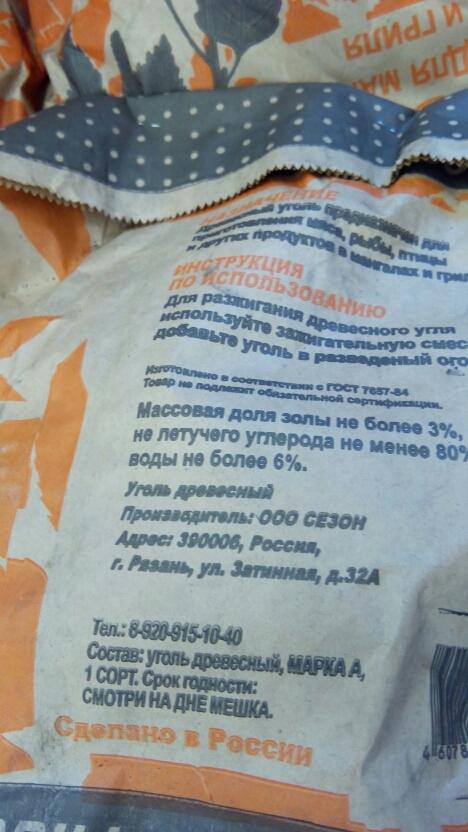 http://s2.uploads.ru/5Mejn.jpg
