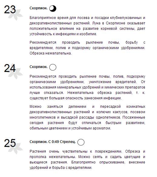 http://s2.uploads.ru/5Up9g.png