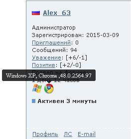 http://s2.uploads.ru/5VvxJ.png