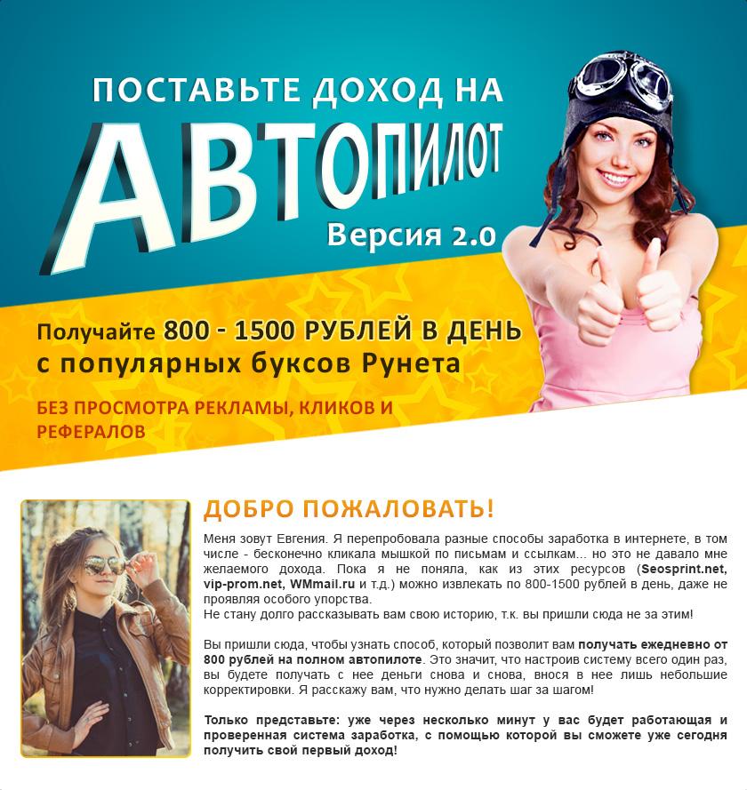 http://s2.uploads.ru/5gjP8.jpg