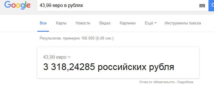 http://s2.uploads.ru/5qkXy.jpg