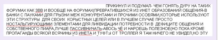 http://s2.uploads.ru/5u1aT.png