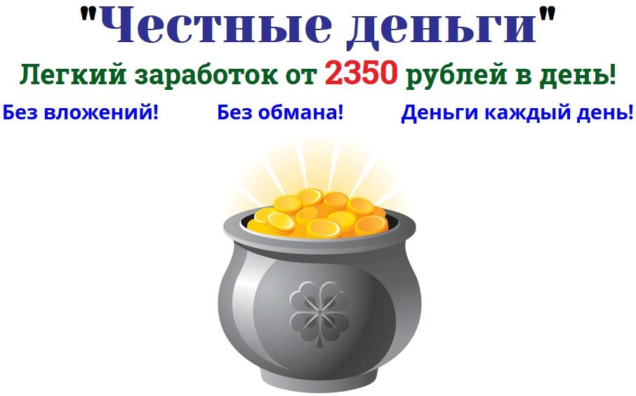 http://s2.uploads.ru/62iPq.jpg