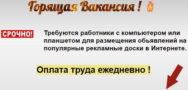 http://s2.uploads.ru/6KOUD.png