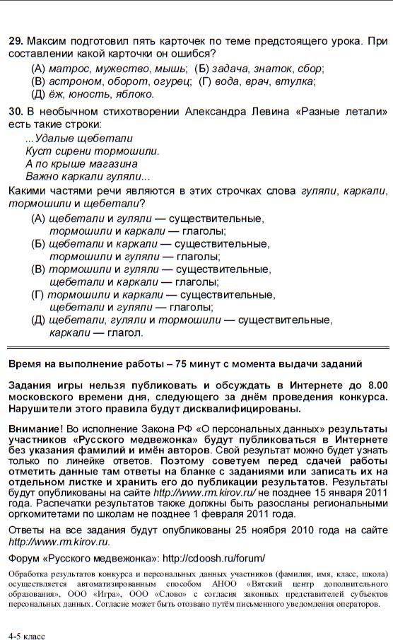 http://s2.uploads.ru/6MEqY.png