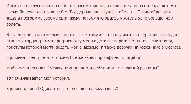 http://s2.uploads.ru/6OnVS.png