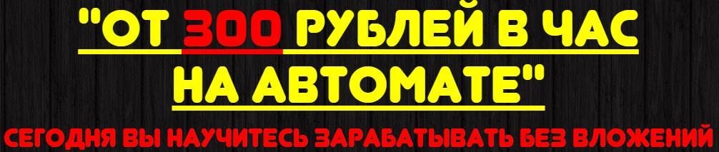 http://s2.uploads.ru/6YHiF.jpg