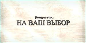 http://s2.uploads.ru/6eVpl.jpg