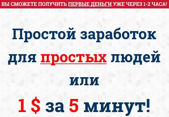 http://s2.uploads.ru/6oUF1.jpg