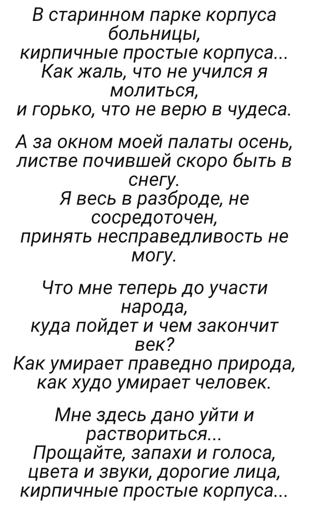 http://s2.uploads.ru/6r7st.jpg