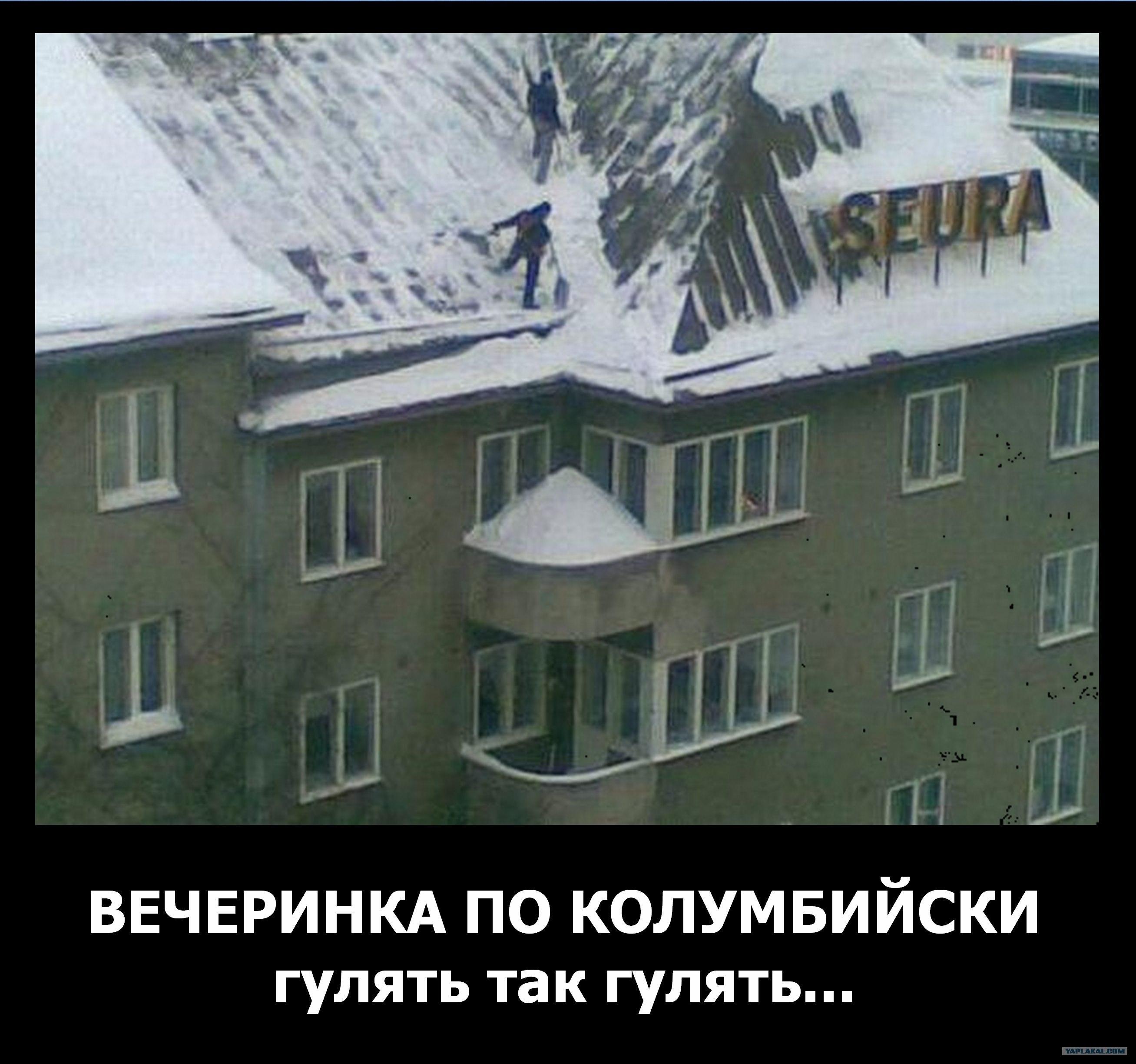 http://s2.uploads.ru/6rVJS.jpg