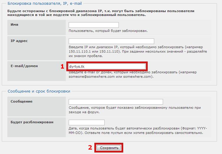 http://s2.uploads.ru/78VN4.png