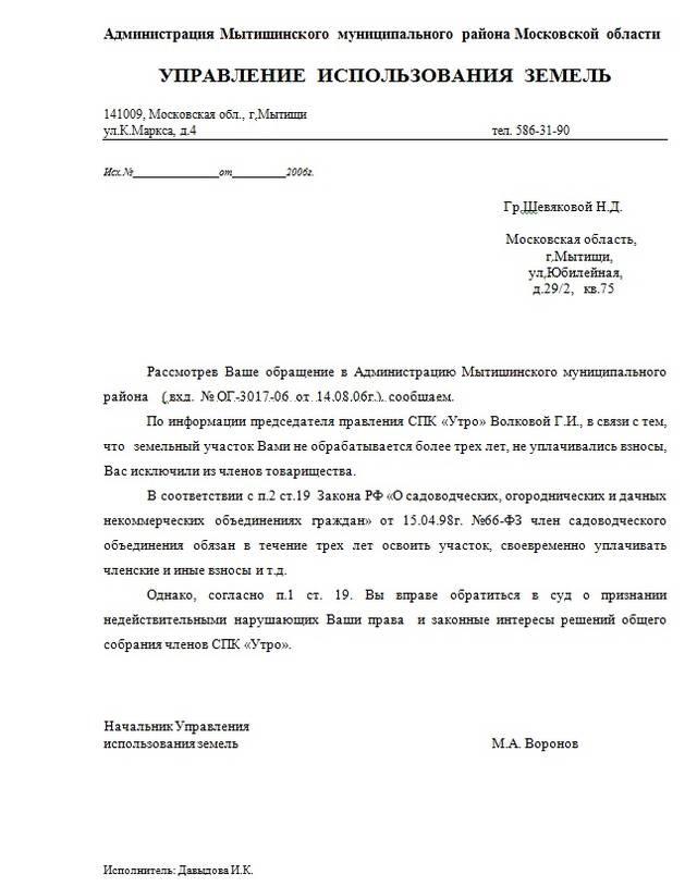 http://s2.uploads.ru/7AnFi.jpg