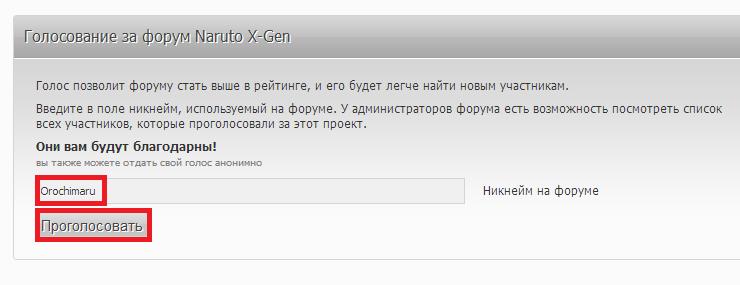 http://s2.uploads.ru/7DY0o.png