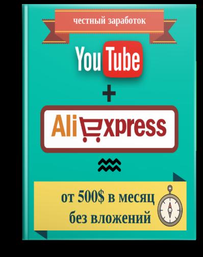 http://s2.uploads.ru/7Mtx5.png