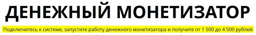 http://s2.uploads.ru/7NGKi.jpg