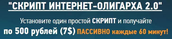 http://s2.uploads.ru/7nUfT.jpg