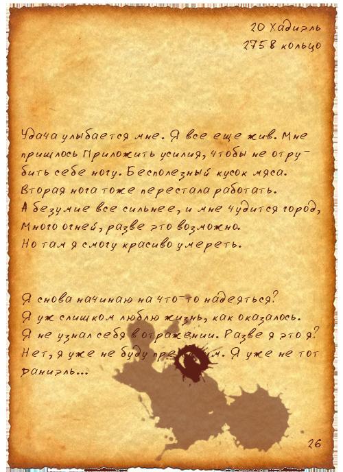 http://s2.uploads.ru/7yBF3.png