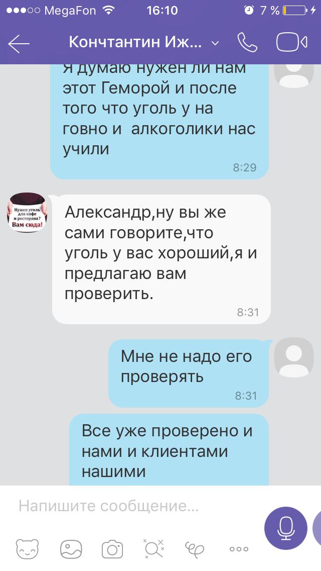 http://s2.uploads.ru/82scS.png