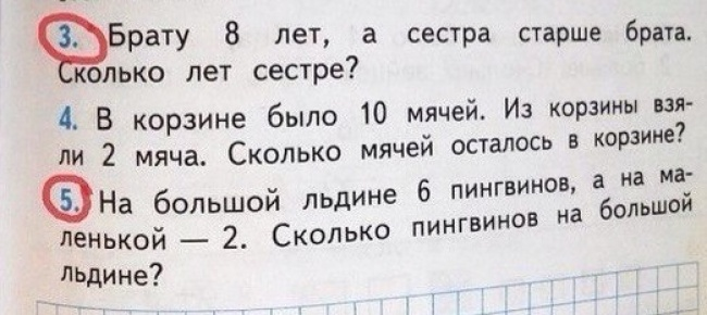 http://s2.uploads.ru/86JFv.jpg