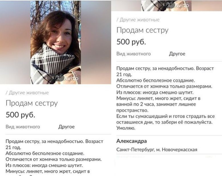 http://s2.uploads.ru/87sLp.jpg