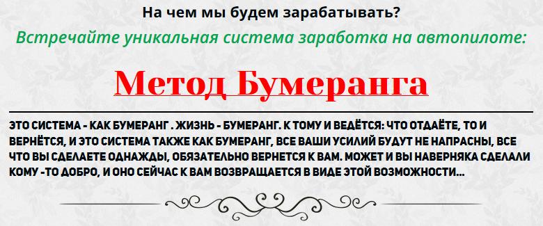 http://s2.uploads.ru/8L0GO.png