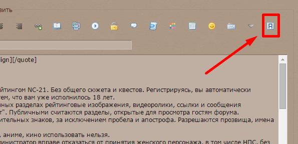 http://s2.uploads.ru/8OQPH.png