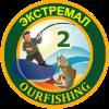 http://s2.uploads.ru/8g29t.png