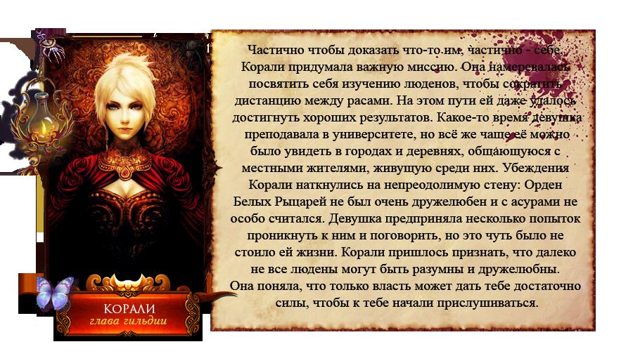http://s2.uploads.ru/8hg2U.png