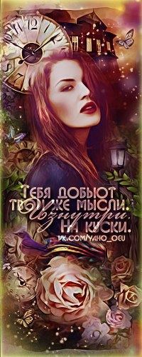 http://s2.uploads.ru/8oOYn.jpg