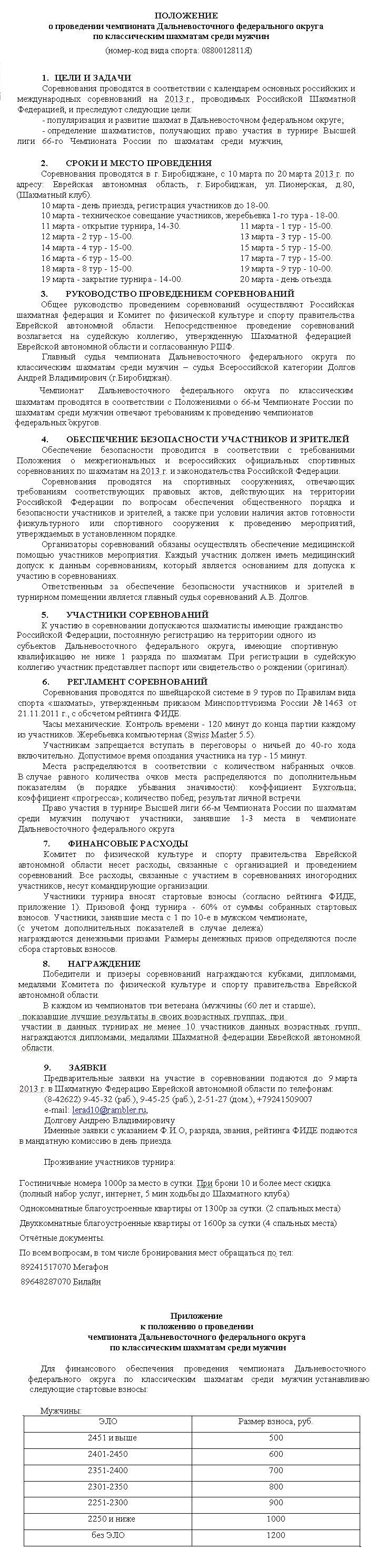 http://s2.uploads.ru/8oYt2.jpg