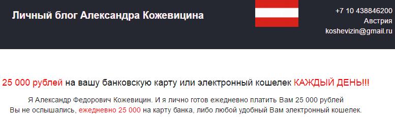 http://s2.uploads.ru/8tGlz.png