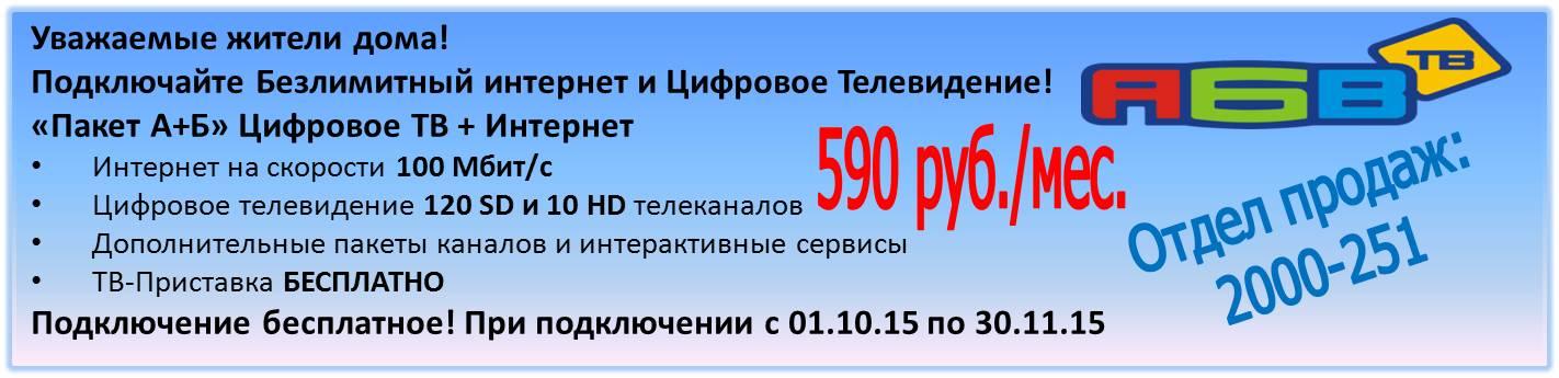 http://s2.uploads.ru/8vTEk.jpg