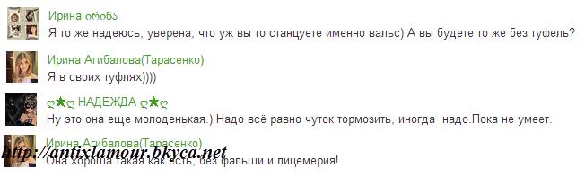 http://s2.uploads.ru/95Rm7.png