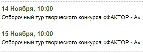 http://s2.uploads.ru/9BljG.jpg