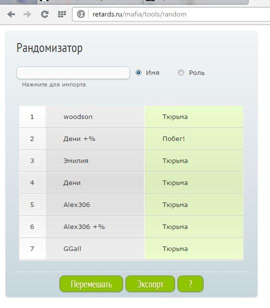 http://s2.uploads.ru/9Gq7W.jpg
