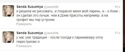 http://s2.uploads.ru/9M283.jpg