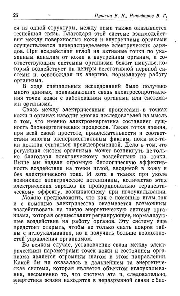 http://s2.uploads.ru/9OxBH.jpg