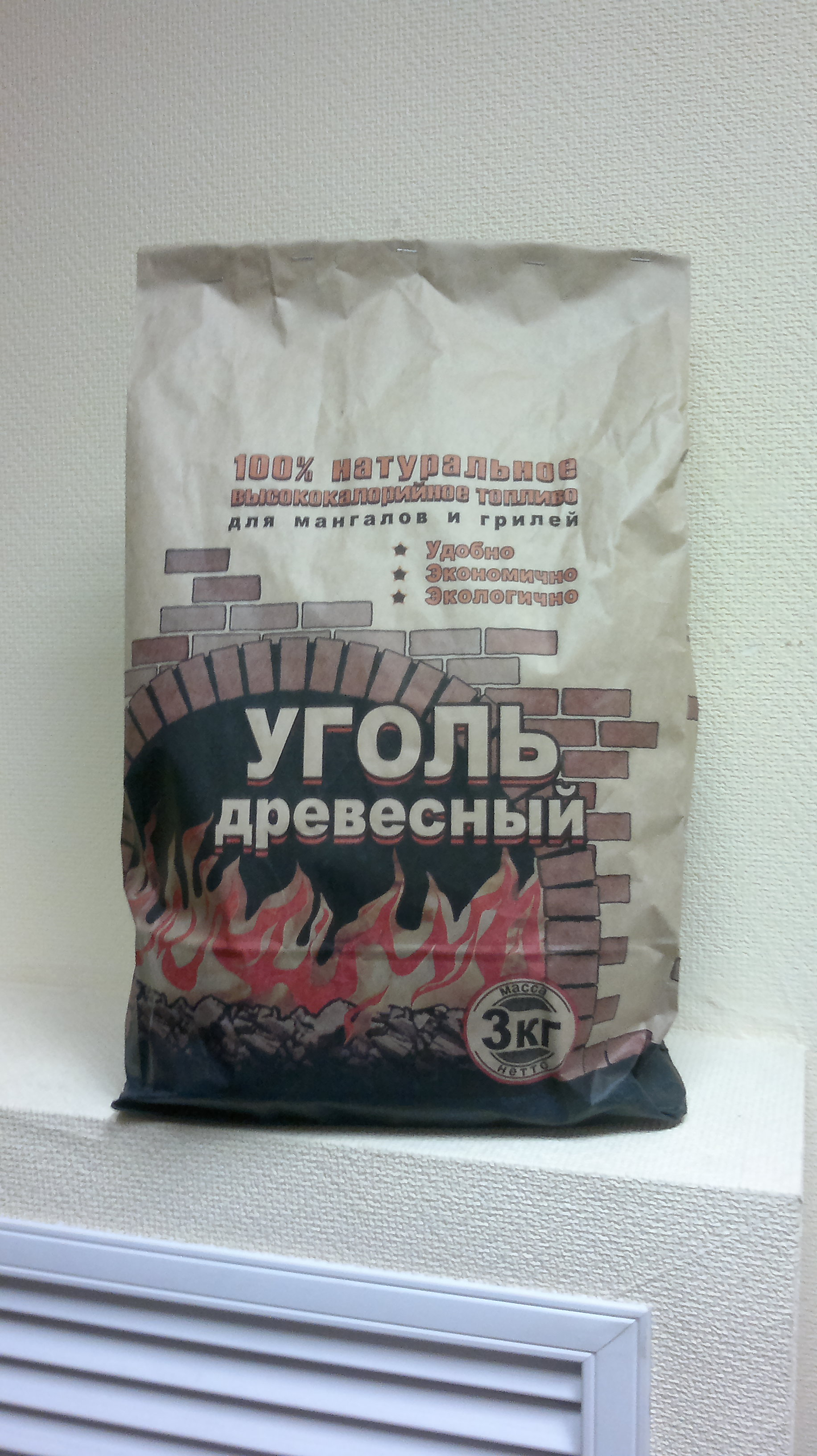 http://s2.uploads.ru/9QegX.jpg