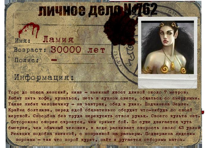 http://s2.uploads.ru/9rdYG.png
