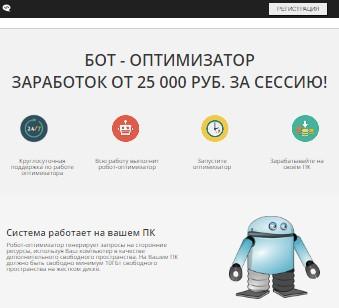 http://s2.uploads.ru/9rtlS.jpg