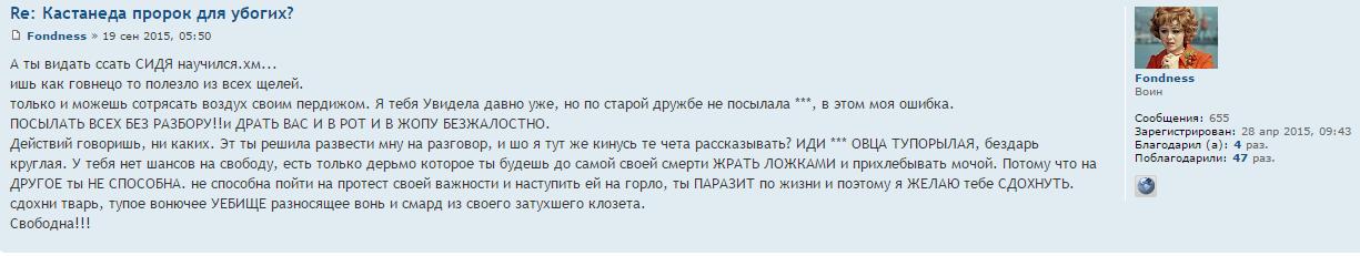 http://s2.uploads.ru/9z38K.png