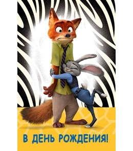 http://s2.uploads.ru/A3kzs.jpg