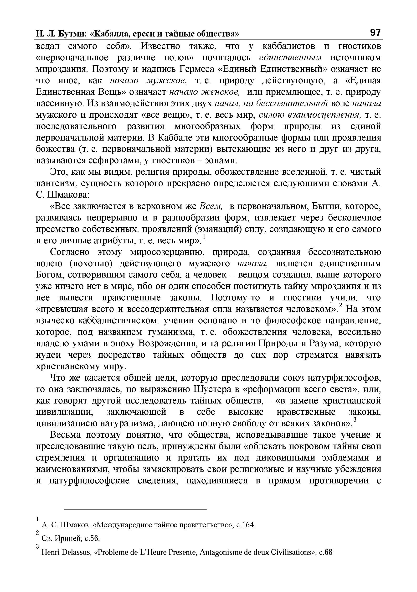 http://s2.uploads.ru/AWoOK.jpg