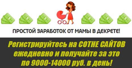 http://s2.uploads.ru/AYBnb.jpg