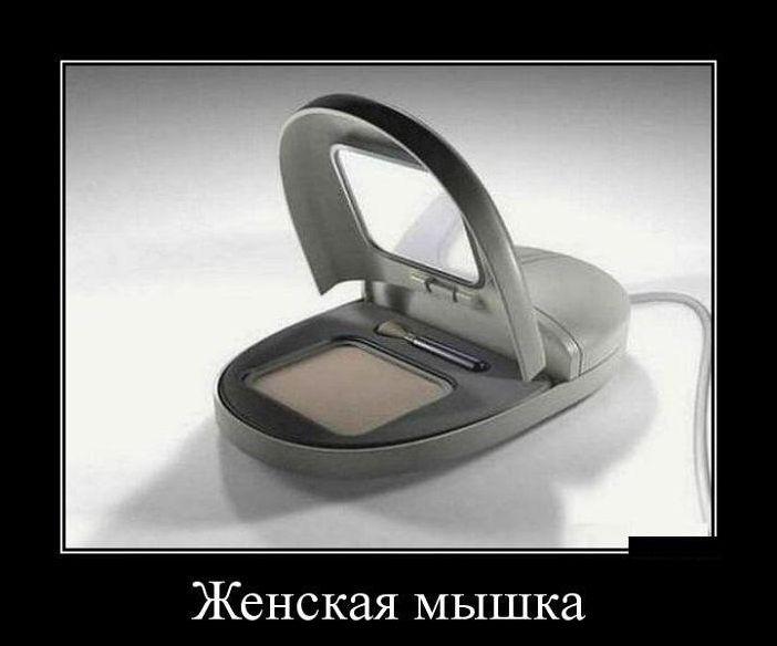 http://s2.uploads.ru/AaQSc.jpg