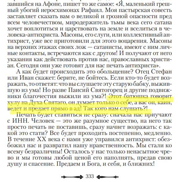http://s2.uploads.ru/AixtZ.png